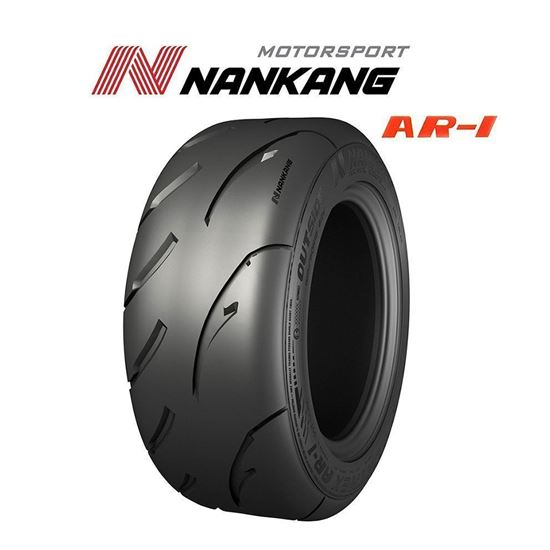 Picture of 255/40R17 AR-1